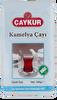resm Çaykur Kamelya 500 g