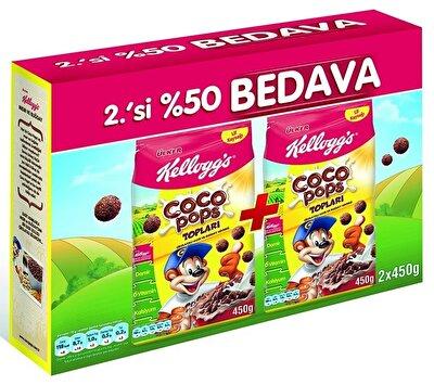 Resim Ülker Coco Pops 2*450 g